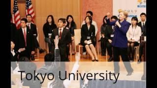 Universities of tokyo (part 21)