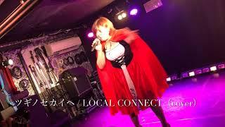 10/21堀江Goldee 【ABOUT】 Twitter:@oku_singer official web site:h...