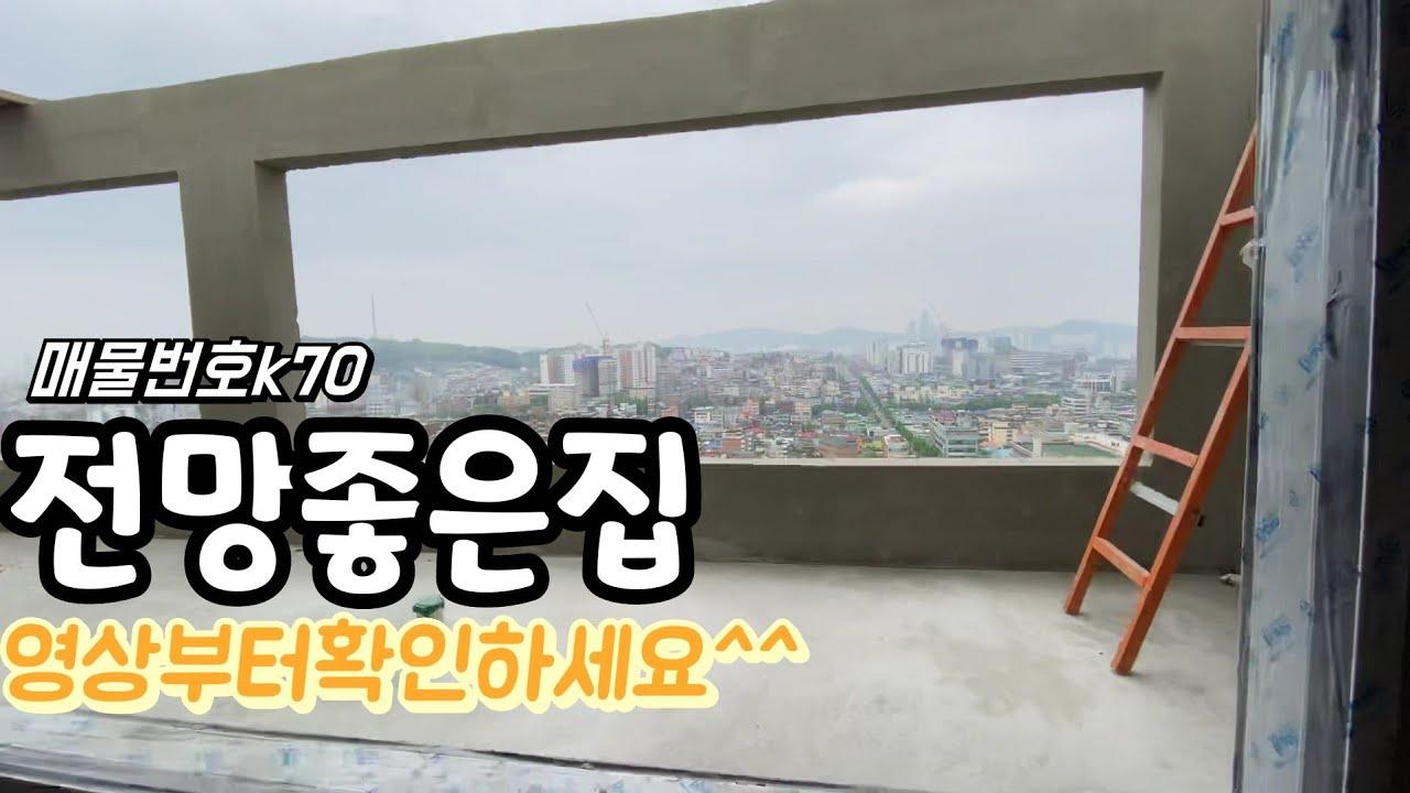인천빌라매매 숭의동신축빌라 제물포역 인접 서울 부천 쉽게이동 예쁘고전망좋은집