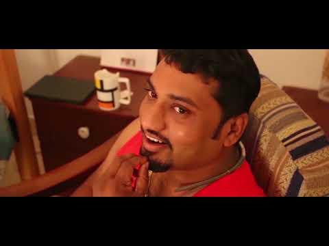 ATITHI DEVO BHAVA .. SHORT FILM 2017