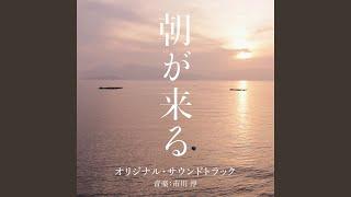 Provided to YouTube by Warner Music Group Hikariwo Torimodosutameni...