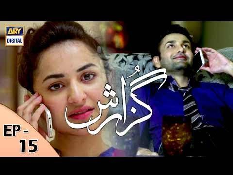 Guzarish Episode 15 - ARY Digital Drama