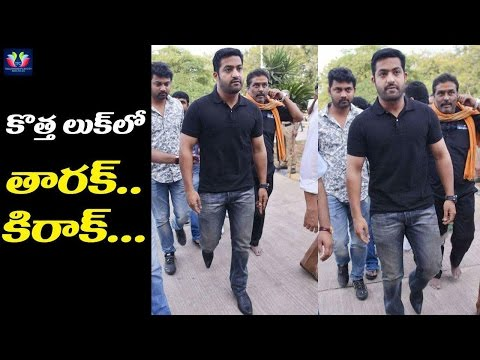 Ntr New look Revealed | Jai Lava Kusa | Director Bobby | Latest Movie Updates | Telugu Full screen