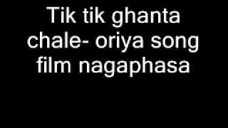 Download Tik tik ghanta chale- oriya song film nagaphasa MP3 song and Music Video