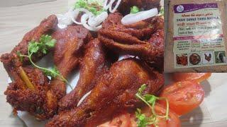 रेडीमेड मसाले से बनाए 10 मिनट में चिकन फ्राई   मालेगाव के मसाले   Chicken Fry   Foodland Mumbai