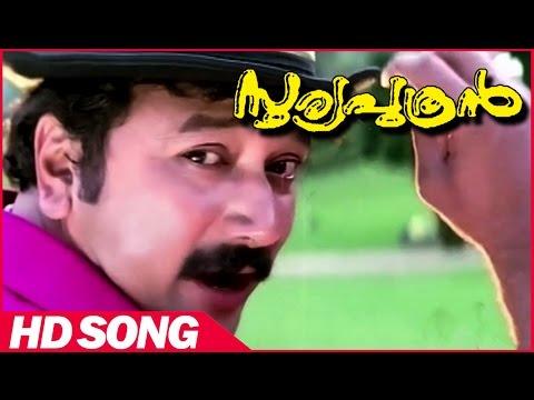 Sooryaputhran Malayalam Movie | Kaliyoonjalaadiyethum Song | Jayaram | Divya Unni