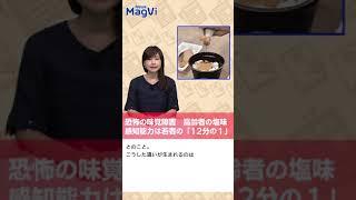 梅沢富美男、クラブ豪遊中に文春に直撃され返り討ちにする https://www....
