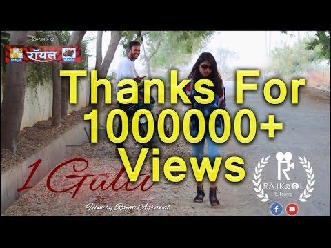 1 Galti Full HD (Heart Touching Must Watch)
