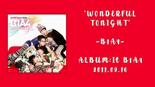 B1A4 (비원에이포) 'WONDERFUL TONIGHT' (Color Coded Lyrics Han/Rom…