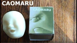 Caomaru Unboxing
