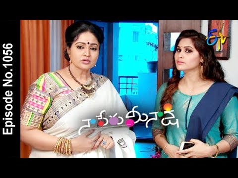 Naa Peru Meenakshi | 11th June 2018 | Full Episode No 1056 | ETV Telugu
