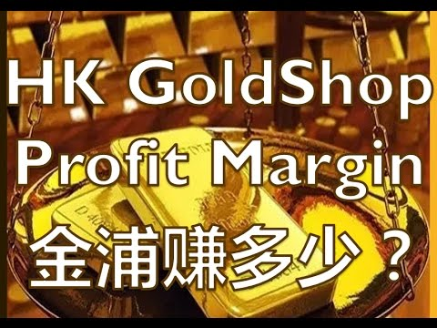 HK Gold Jeweler's Profit Margin, w\ Step-By-Step Calc. on How Much You Should Be Paying!  HK-TW-CHN
