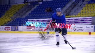 Flexlite oprava hokejek - www.opravenehokejky.cz