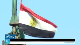 ...قانون ازدراء الأديان في مصر: وسيلة لقمع الحريات أم حم