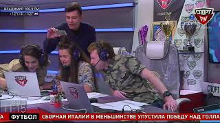 Наталия Орейро презентовала посвященную ЧМ-2018 песню на Спорт FM