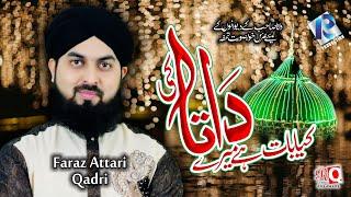 Kia Baat hai mere Data ki | New Manqabat 2019 | Faraz Attari Qadri
