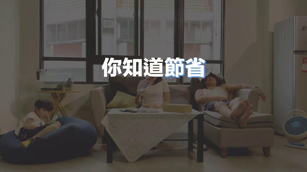 2019-2020裕隆日產汽車創新風雲賞【優選獎】NI行 IN到不行