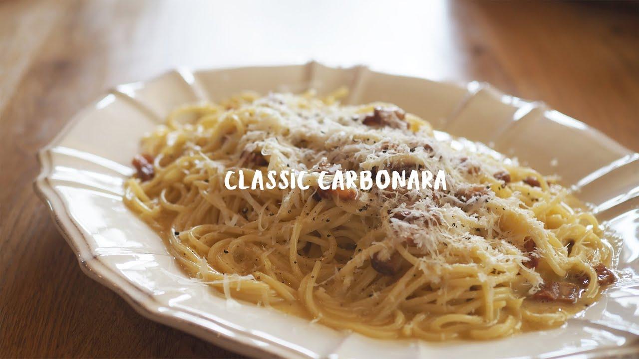 관찰레와 페코리노로 만든 리얼 까르보나라! ㅣ  Classic Carbonara   ㅣ  Guanciale, Pecorino Romano Cheese