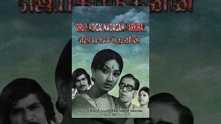 Oru Nadigai Nadagam Parkiral (Full Movie) - Watch Free Full Length Tamil Movie Online