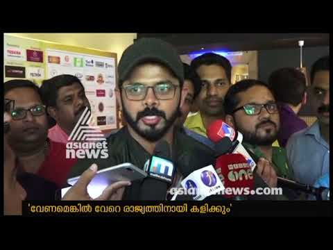 Sreesanth says he is ready to play for any country
