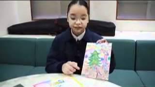 良友之聲出版社主辦 全港小學生聖誕卡封面設計比賽 德雅小學