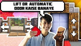 Minecraft Me kaise BANAYE LIFT AND AUTOMATIC DOOR HOW TO BUILD FUNNY ANDROID HINDI PE G ...