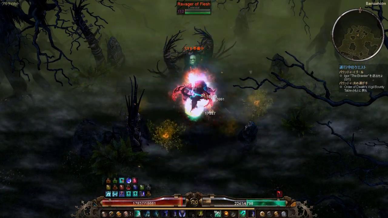 Grim Dawn[1 0 6 1] Reaper reaps Ravager - kmnwh