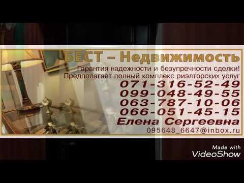 Аренда квартир в Макеевка ! +380990484955