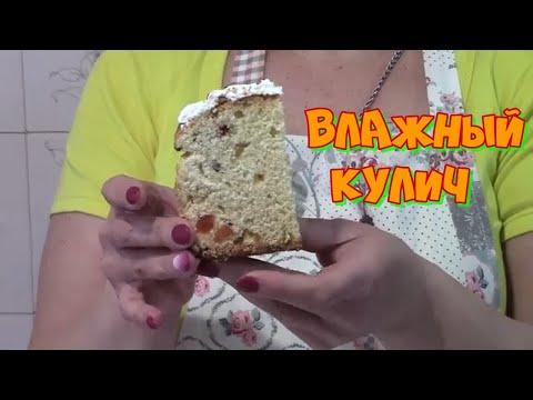 Сдобное тесто, рецепты с фото на : 129