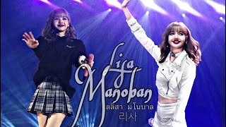 Download WHY THE WORLD LOVES LISA MANOBAN FROM BLACKPINK Mp3 and Videos