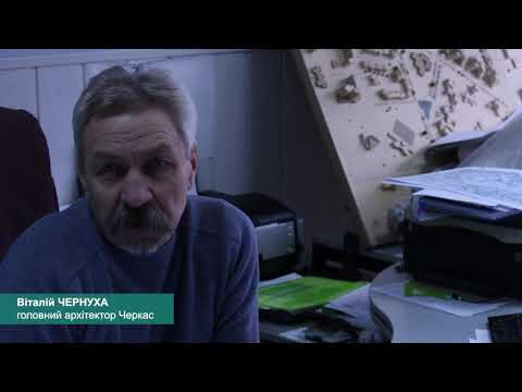 Телеканал АНТЕНА: В. Чернуха — про будинок по Б.Вишневецького, 2: розібрати і використати матеріали для іншої будівлі