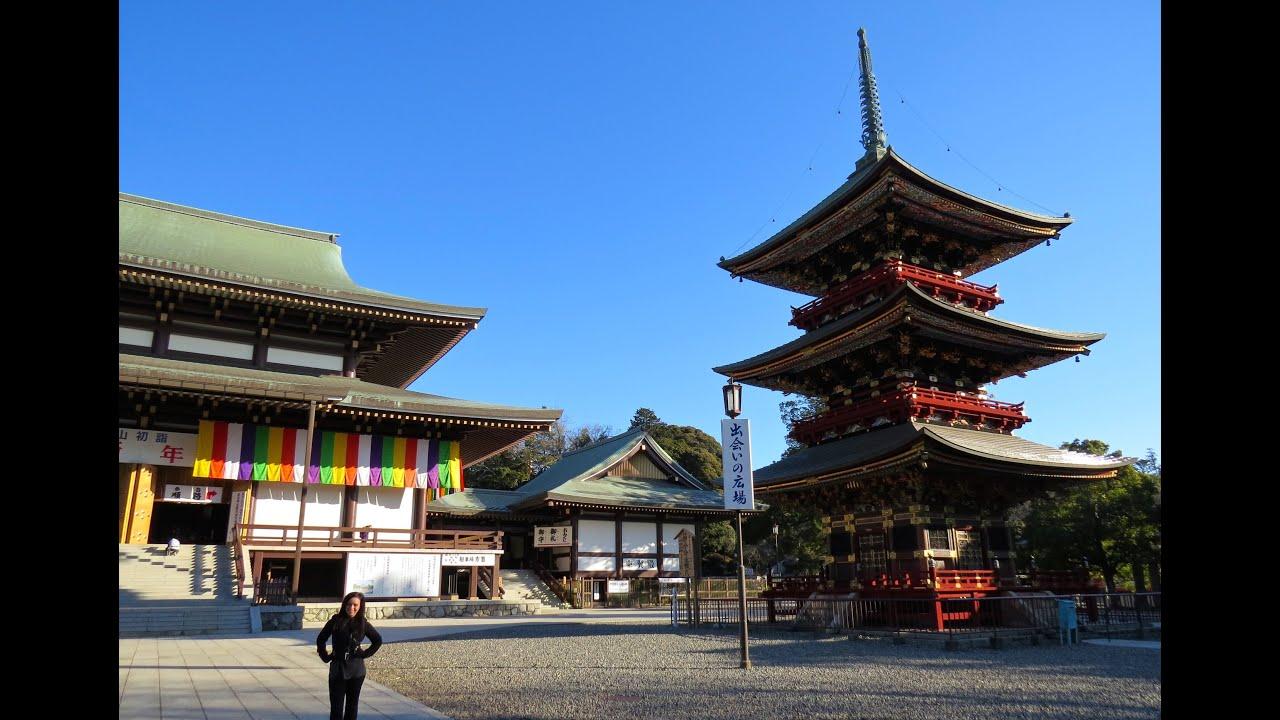 Magic at the Naritasan Shinshoji Temple in Japan - YouTube