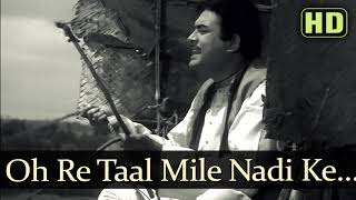 Oh Re Taal Mile | Sanjeev Kumar | Anokhi Raat | Bollywood Songs | Zahida | Mukri'