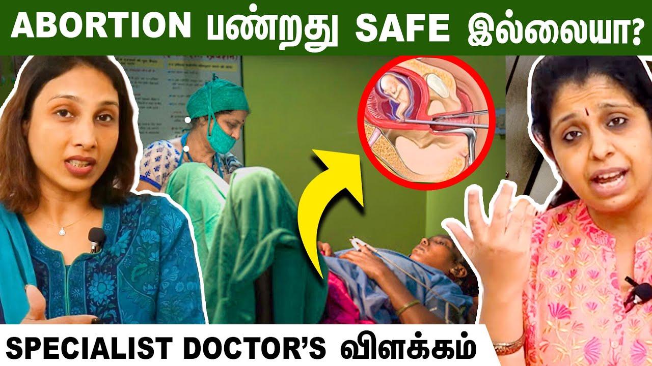 Abortion Tablets சாப்பிட்டா உயிர்க்கு ஆபத்தா? -Dr. Manu Lakshmi Explains | Dr. Deepthi Jammi
