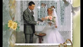 Семья Ивановых Наша свадьба