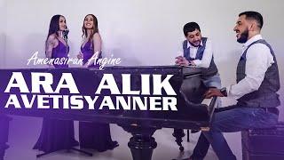 Ara Alik Avetisyan ( Алик Ара ) - Amenasirun angine [Official Music Video] PREMIERE 2019