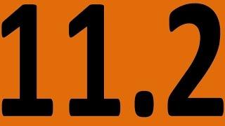ПРАКТИКА  - АНГЛИЙСКИЙ ЯЗЫК ДО АВТОМАТИЗМА  УРОК 11.2 ГРАММАТИКА УРОКИ АНГЛИЙСКОГО ЯЗЫКА