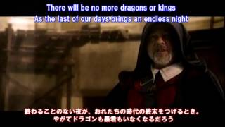 Dream tale - The end of our days ★日本語の歌詞訳(Lyrics)つき。