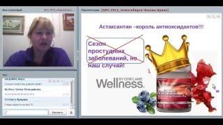 Вэлнес завтрак онлайн Ирина Чанова, г. Новосибирск .