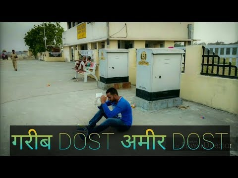 garib-vs-amir-||-अमीर-dost-गरीब-dost-||-#adityacorrection-#youtube-#love