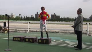 第47回東海ダービー(SPⅠ)は大畑雅章騎手騎乗のドリームズライン号が優勝!