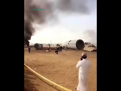 Saudi Arabia Plane crash at Jeddah airport | Mock Drill