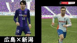 2017明治安田生命J1リーグ 第1節 サンフレッチェ広島 vs アルビレック...