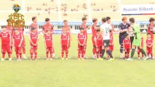 20160416 강원FC vs 고양 자이크로 FC 터널캠
