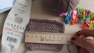 Видео-обзор на пряжу для ручного вязания GAZZAL