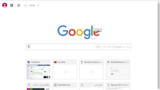 استعادة البيانات المحذوفة من ذاكرة جوجل كروم Recover Deleted google chrome History