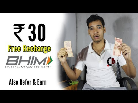 ₹30 Free Recharge And ₹20 Per Refer | BHIM ABPB Loot Offer - Creative Bijoy
