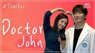 Doctor John Trailer