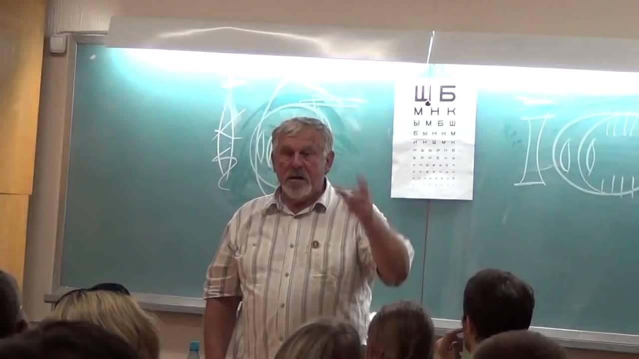 Набор для восстановления зрения