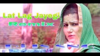 Lat Lag Jayegi Remix    Sapna Chaudhary    Dj IS SNG    New Hariyani Remix Song    MixDjStar    New/
